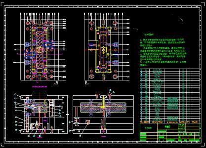 汽车展厅设计平面图展示